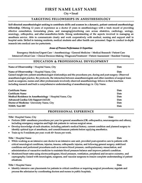 emergency medical technician resume template premium