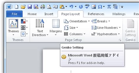 layout microsoft office 2010 office 2010 multilanguage