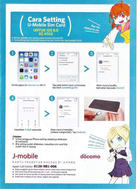 15 Hari Kartu Sim Card Jepang Unlimited Kuota Jual Kartu Simcard Docomo Jepang Di Jakarta