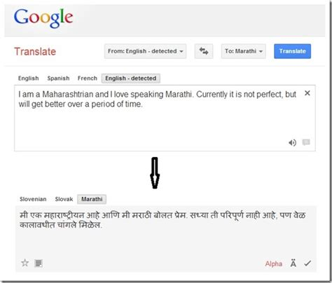 translation to translate adds 5 new languages including marathi