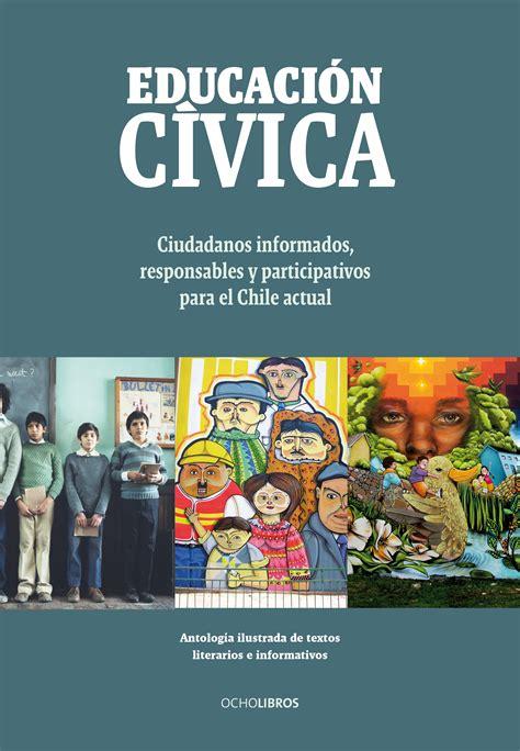libro julys people educaci 243 n c 237 vica portadas de libros book covers ciudadan 237 a portadas de libros