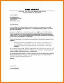 Cover Letter Free by 6 Free Cover Letter Templates Downloads Assembly Resume