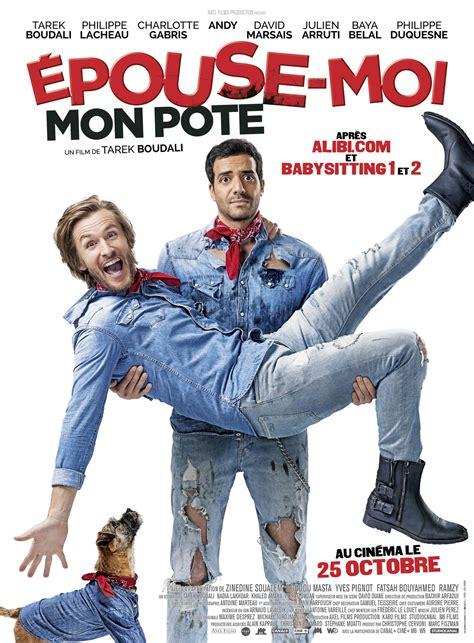 film 2017 drole epouse moi mon pote film 2017 allocin 233