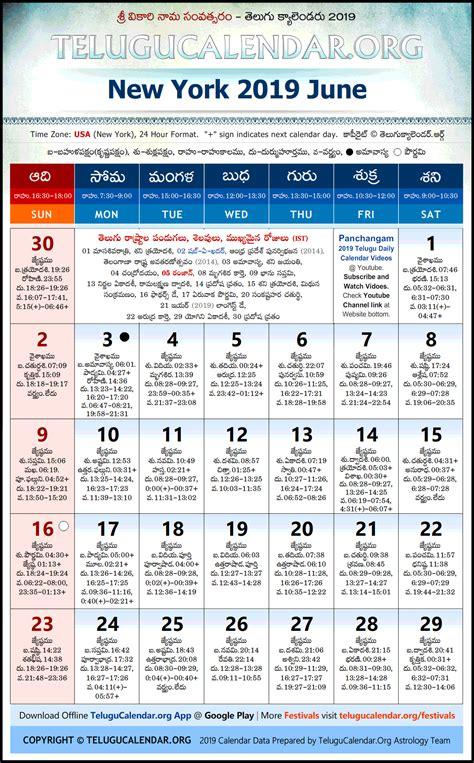 york  june telugu calendar high resolution