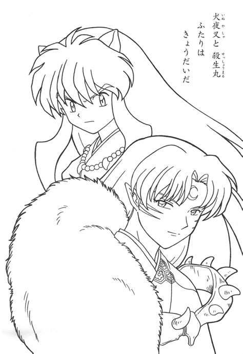 inuyasha coloring pages inu goya gt comics gt coloring book