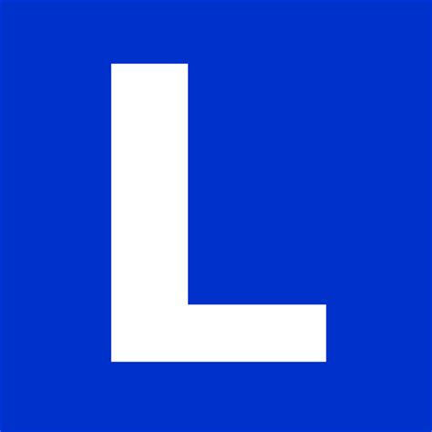 Automotive L by File Lernfahrer Schweiz Png Wikimedia Commons