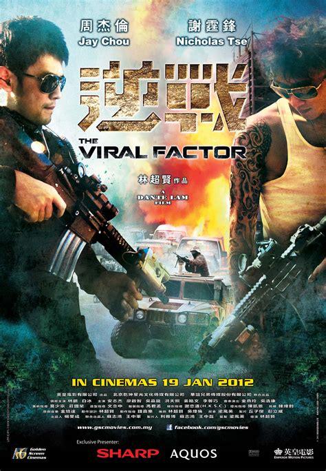 film it inbox us go viral film adı tehlike fakt 246 r 252 the viral factor tek link