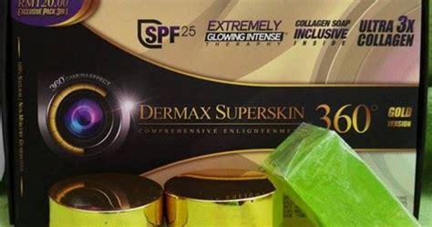 Madu Ms Maxs Plus 4in1 cantik belaka dms 360 dermax superskin