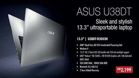 Pasaran Laptop Apple Di Malaysia komputer riba asus u38dt kini ditawarkan di malaysia amanz