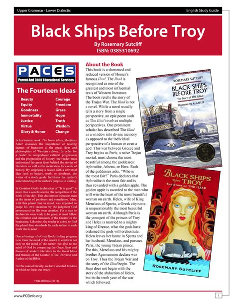 themes in black ships before troy black ships before troy study guide with by pacespublishing