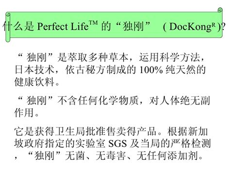 perfected understanding how to use money to live the of your dreams books dockong healthy live