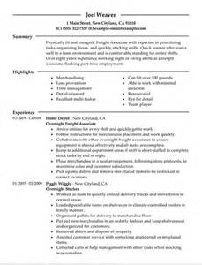 overnight stocker resume sample latest resume format