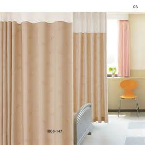 Springs Global Curtains Snowders 187 Apple Green Curtains Cubicle Curtain Track Primitive Shower Curtains Springs