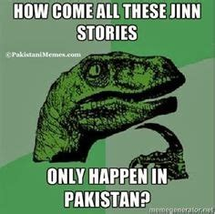 Pakistani Memes - daughters lol and about me on pinterest