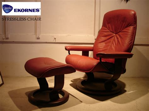 stressless recliner price list underground rakuten global market sale ekornes