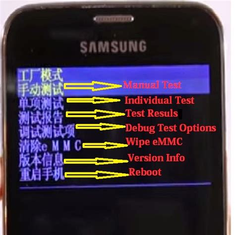 tool reset android china how to factory reset a china android phone with chinese