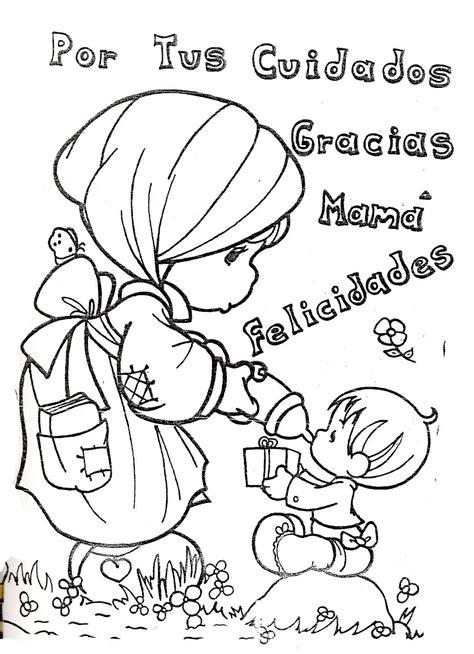 dibujos dia de la madre para colorear dibujos dia de la madre para colorear