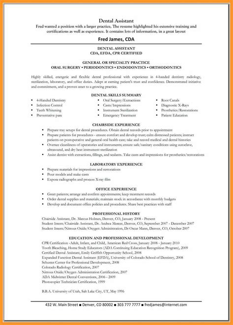 dental assistant resume skills list bio letter format