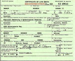 breaking news dr conspiracy named as birth certificate