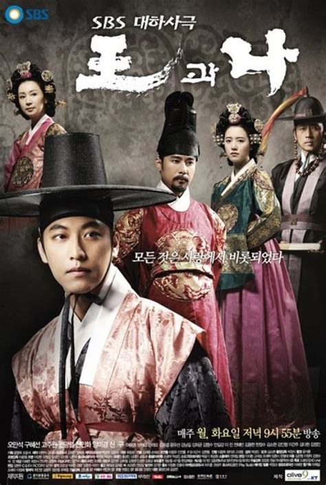 drama korea romantis joseon 230 best images about joseon and ming drama historical
