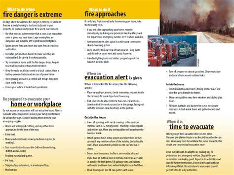 Emergency Preparedness Afrea Emergency Preparedness Brochure Template