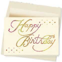 birthday ee card free 2017 greetings cards images for whatsapp and