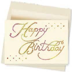 free greetings cards free happy birthday greeting card