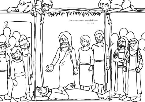 coloring pages jesus miracles miracles of jesus coloring pages az coloring pages