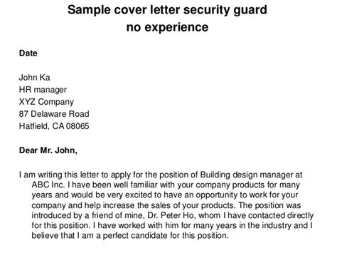 cover letter no date sle cover letter security guard no experience