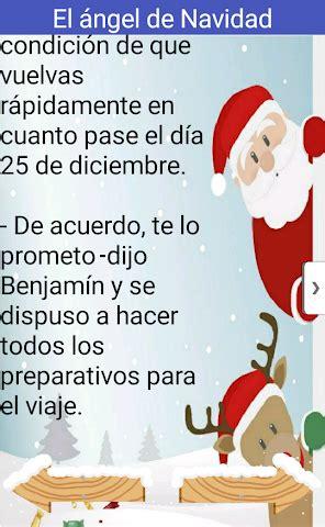 all about cuentos navidad para ni 241 os for android - Cuentos Cortos De Navidad Para Ni Os De Primaria