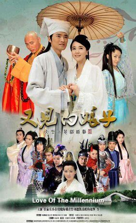 film vir cina 90an zuo xiaoqing movies actress china filmography