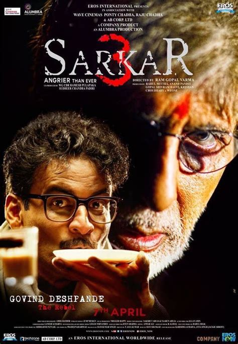 film thailand who may sarkar 3 releasing on may 19th 2017 at major cineplex