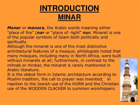 qutub minar biography in hindi qutub minar