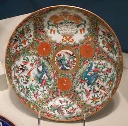 Din Avi 1800 H Glass Panel antique medallion china lovetoknow