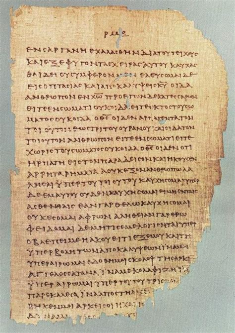 vangelo di giuda testo archeologo napoletano ritrova vangelo scritto da ges 249 il