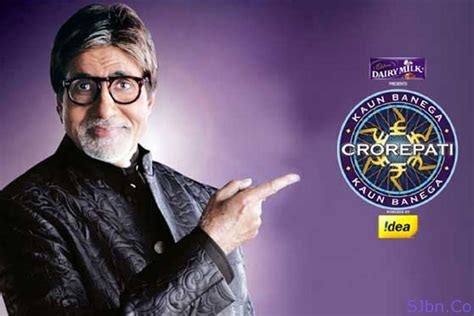 kbc full version game download play kaun banega crorepati game online and watch full