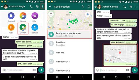whatsapp wallpaper location top 100 best whatsapp tips tricks hacks secrets 2016 list