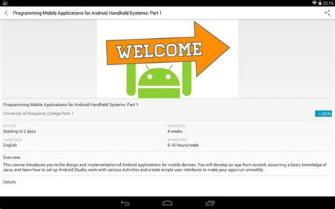 android tutorial coursera 5 learn programming apps for android