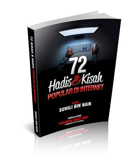 Hadis Hadis Bermasalah aku dunia islam soal jawab proses penulisan 72 hadis