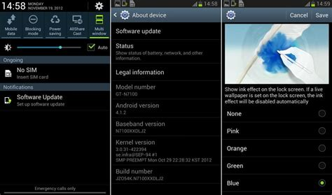 android 4 1 2 update galaxy note 2 android 4 1 2 update n7100xxdlj2 spotted androidjunkies