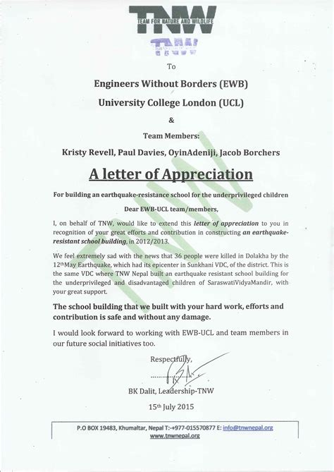 appreciation letter to team member for work letter of appreciation sent to engineers without borders