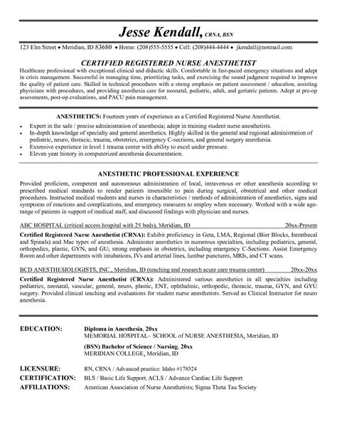 Exle Of Anesthetist Resume Vet Cover Letter Security Guard Cover Letter