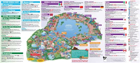 printable epcot tickets park maps 2013 photo 4 of 8