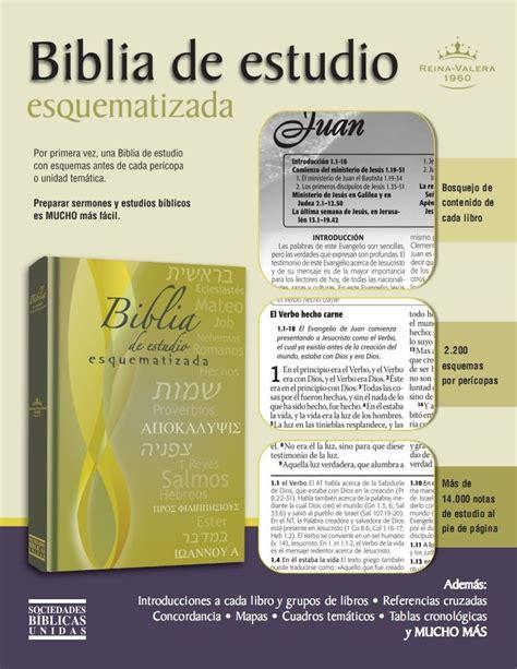 biblia de estudio de poster biblia de estudio esquematizada reina valera 1960 biblias en espa 241 ol