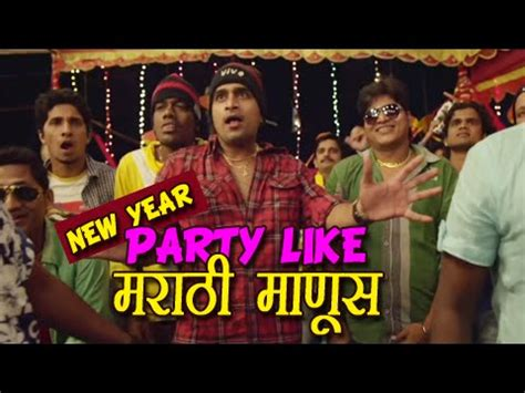 new year songs list 2014 marathi songs of 2014 for new year 2015