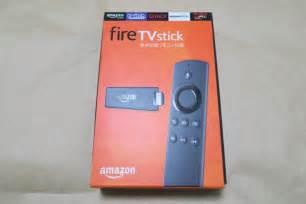Amazon Fire Stick Amazon Fire Stick Bing Images