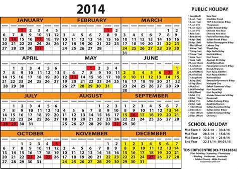 monthly planner 2015 malaysia printable kalendar 2014 printable 2014 calendar printable 2014