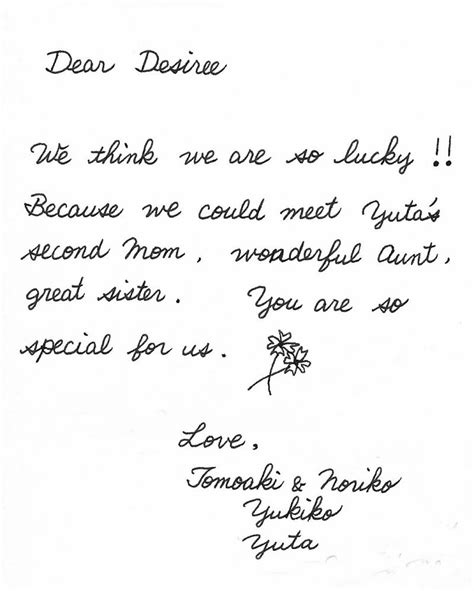 thank you letter to for caring s child care reference thank you letters