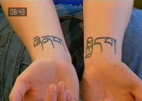 tibetan wrist tattoos 100 melanie c information centre stuff about melanie