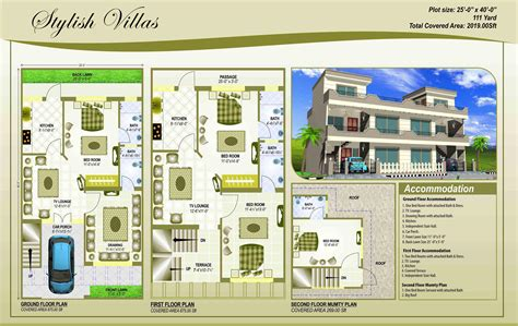 house map design 20 x 40 house plan 25 x 45 gharexpert
